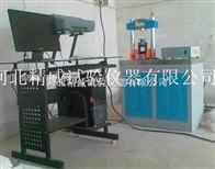 DYE-300S型全自動電腦恒應力壓力試驗機