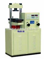 DYE-300型數字式抗折抗壓試驗機 水泥壓力機