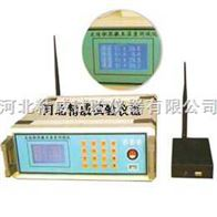 HNTT-D大體積混凝土溫度測試儀(多點無線采集系統)