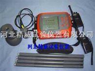 非金屬板樓板厚度測試儀