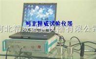 UTA-2000A非金屬超聲波檢測儀