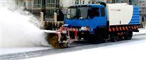 大型掃雪車