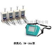 无线大体积混凝土测温仪/大体积混凝土测温仪/大体积测温仪