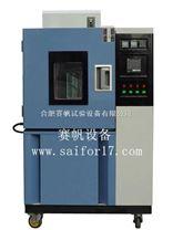 蘇州換氣老化環境試驗箱/南昌高溫老化箱
