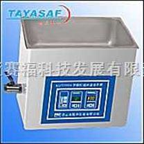台式數控超聲波清洗器