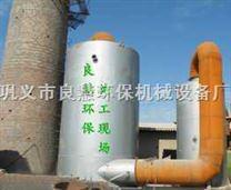 烟尘二氧化硫消除器|除黑烟雷竞技官网app