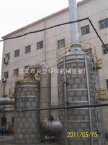 火电厂除尘|烟囱除尘设备|脱硫除尘项目