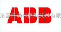 供应ABB