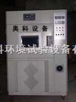 SN-500風冷氙燈老化試驗箱