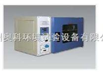 幹烤滅菌器(熱空氣消毒箱)