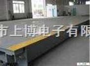 『广州厂家制造』%『80吨地磅』%『80吨过车地磅』%『80吨过汽车地磅』