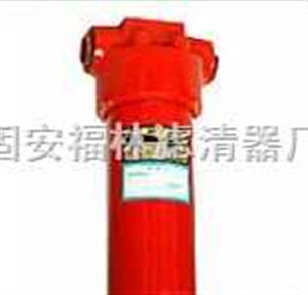 ZU-H高压管路过滤器