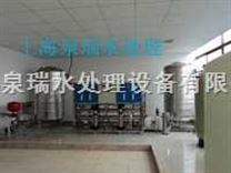 上海純水betway必威手機版官網