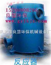 湿法脱硫|除黑烟设备 0371-64133630