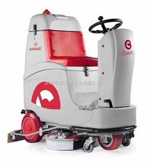 驾驶式自动洗地机