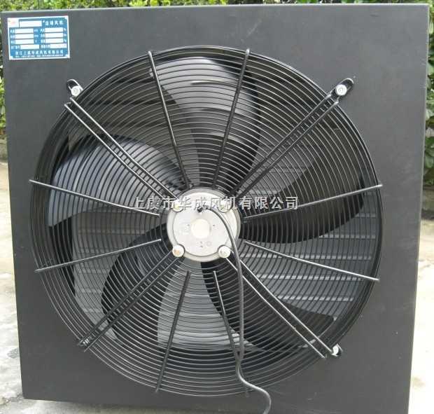 WBXD系列板壁式轴流风机
