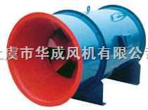 HL3-2A系列高效低噪声混流风机