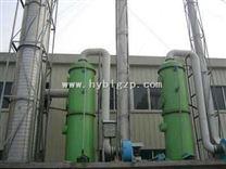 优质废气处理塔