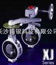 10XJME KITZ蝶阀 日本北泽铝合金蝶阀