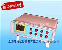 供應DP1000-ⅢCF數字智能壓力風速風量計,風速壓力采集儀廠家