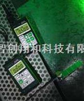 美國DAKOTA MX-3/MX-5/MX-5DL- 超聲測厚儀MX/MMX係列