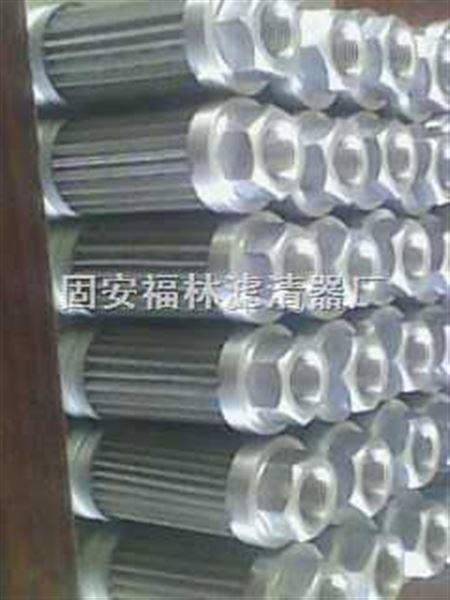 YWUX-40*80吸油滤芯