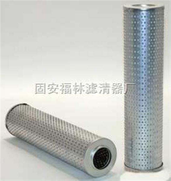 (福林)液压油滤芯