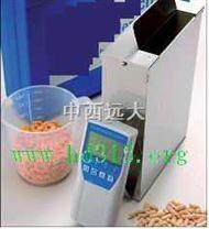 谷物湿度仪BSG-FS4