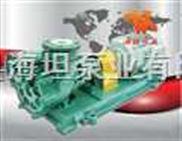 上海自吸泵参数 自吸泵原理 FZB型氟塑料自吸泵