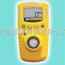 便攜式BW硫化氫氣體檢測儀