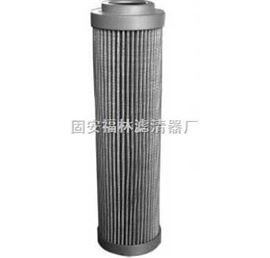 UC-X125*(10.20)Q2LUC精细滤油车滤芯