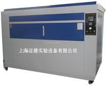 光伏組件紫外試驗箱