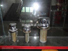 PFB-*X*FPFB增压液压空气过滤器