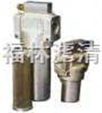 RFA-25*10L(Y.C)RFA微型直回式回油过滤器