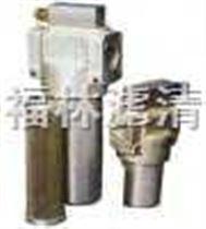 RF-110*30L(Y.C)RF系列直回式回油过滤器