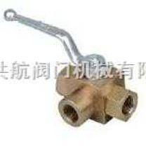 上海二位三通高壓球閥專業製造