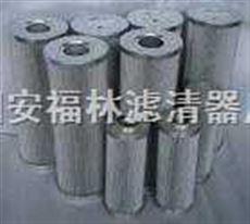 SFX-950*30SRLF双筒过滤器滤芯
