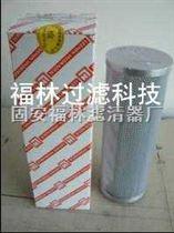 STZX-25*30SZU双筒管路过滤器滤芯