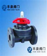 G41F-10S塑料隔膜阀(RPP,UPVC,PVDF,CPVC)