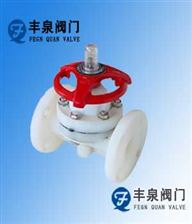 G41FPVDF塑料隔膜阀