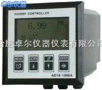 PHG-6108型在線ph計
