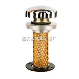 MF-04、06、08、10、12、16(福林)MF网式吸油过滤器