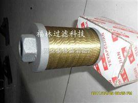 XU-B32*50、100(福林)XU-B线隙式过滤器