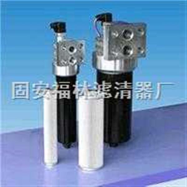 ZU-H压力管路过滤器10-40um