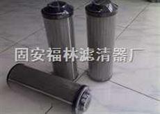 HX-63*5Q3QU-H化纤高压过滤器滤芯(3-5um)