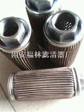 齐全(福林)注塑机吸油过滤器滤芯