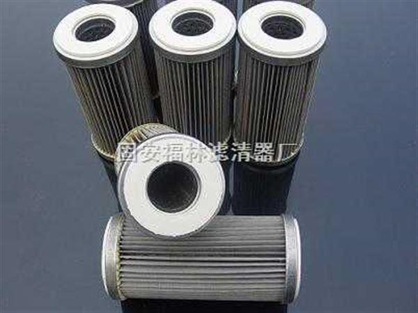 XNJ箱内吸油过滤器滤芯(80-100um)