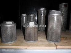 LX-400*100ISV管路吸油过滤器滤芯(80-180um)