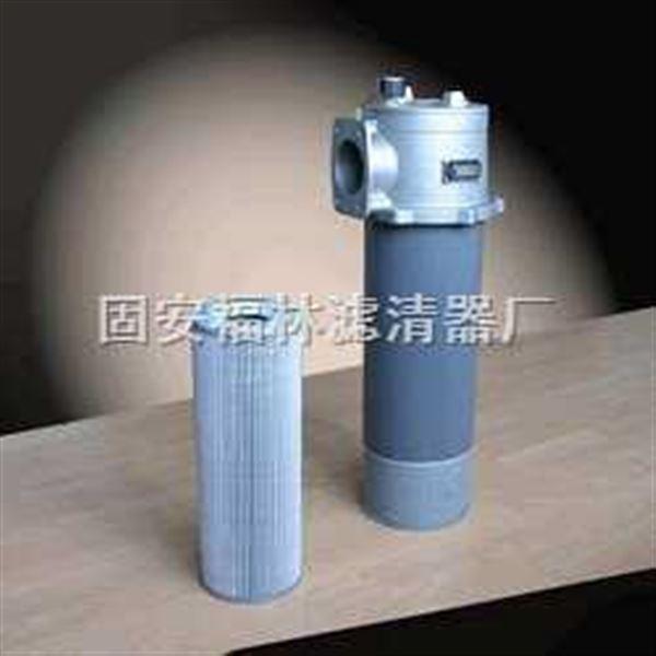 ZU-H压力管路过滤器