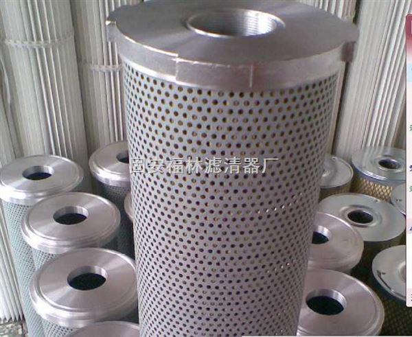 QU-H化纤高压滤芯(10-30um)